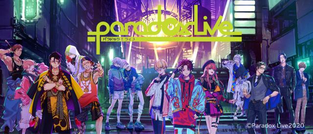 Paradox Live(パラライ)
