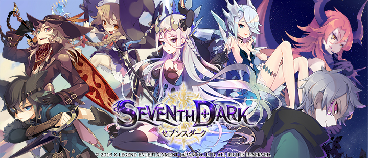 SEVENTH DARK