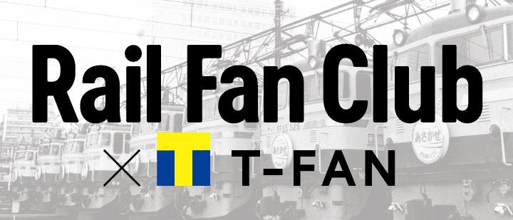 Rail Fan Club