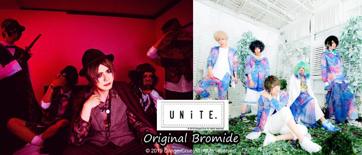 ユナイト オリジナル ブロマイド -2019-Summer-